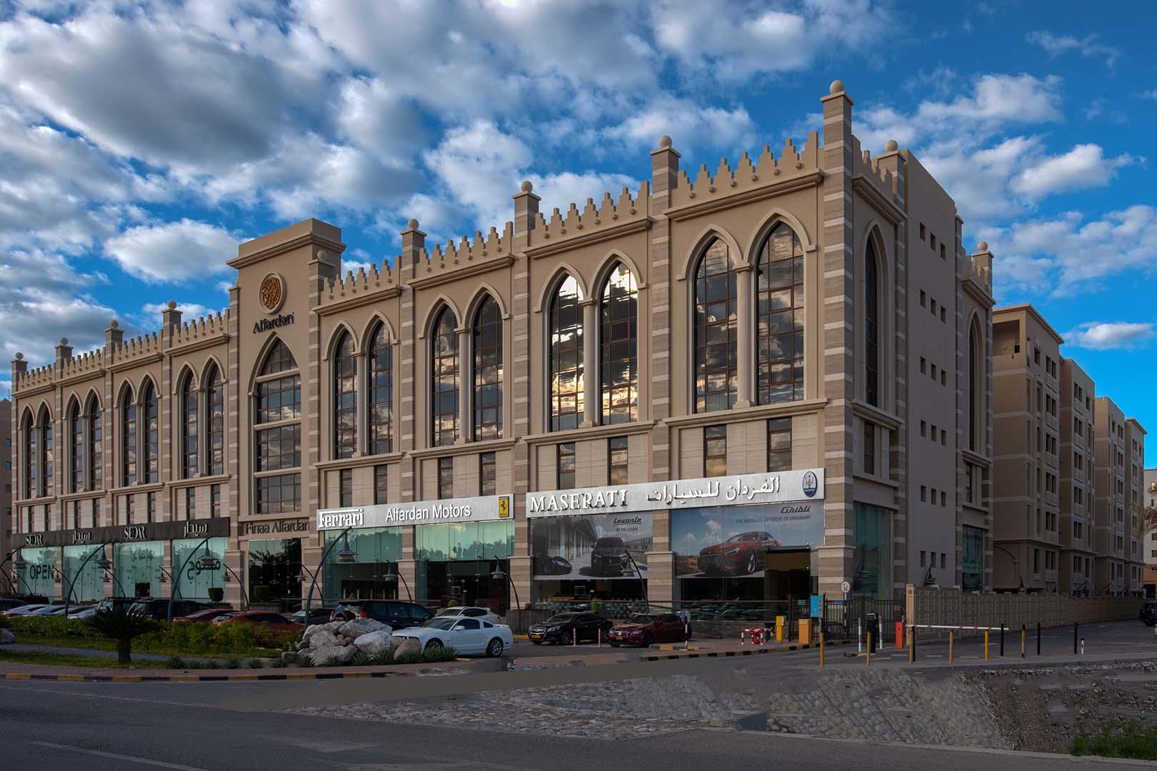 Finaa Alfardan - Alfardan Properties Oman 3